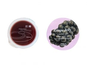 Fruit-Jelly-(Grape)