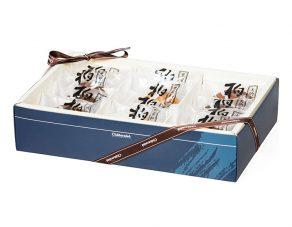 Japanese-Gift-Box-1