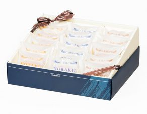 Japanese-Gift-Box-3