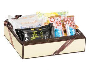 Japanese-Gift-Box-5