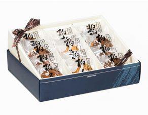 Japanese-Gift-Box-7